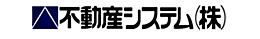 不動産システム株式会社 島根県 松江市 会社ロゴ