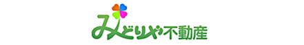 有限会社みどりや不動産 有限会社みどりや不動産 秋田県 秋田市 会社ロゴ
