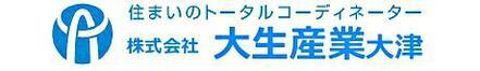 株式会社大生産業 株式会社大生産業 滋賀県 野洲市 会社ロゴ