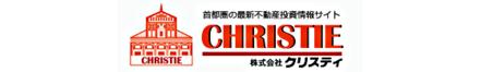 株式会社クリスティ 株式会社クリスティ 埼玉県 さいたま市大宮区 会社ロゴ