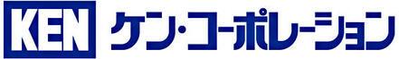 株式会社ケン・コーポレーション 株式会社ケン・コーポレーション 東京都 港区 会社ロゴ