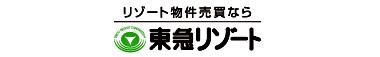 東急リゾート株式会社 東急リゾート株式会社 東京都 渋谷区 会社ロゴ