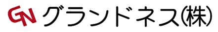 グランドネス 株式会社 グランドネス 株式会社 栃木県 足利市 会社ロゴ