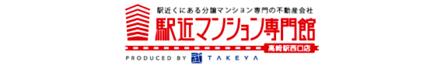 株式会社武屋 株式会社武屋 群馬県 高崎市 会社ロゴ