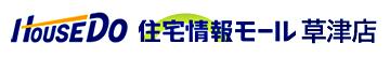 株式会社ハウスドゥ住宅販売 株式会社ハウスドゥ住宅販売 滋賀県 草津市 会社ロゴ