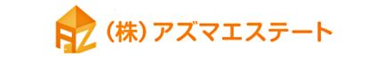 株式会社 アズマエステート 株式会社 アズマエステート 栃木県 足利市 会社ロゴ