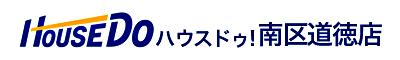 ファミリアホームサービス株式会社 ファミリアホームサービス株式会社 愛知県 名古屋市南区 会社ロゴ