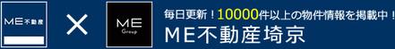 ME不動産埼京株式会社 埼玉県 川口市 会社ロゴ