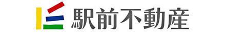 株式会社駅前不動産 株式会社駅前不動産 福岡県 久留米市 会社ロゴ