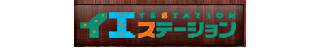 リライフ不動産 株式会社 リライフ不動産 株式会社 大分県 大分市 会社ロゴ