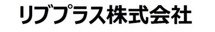 リブプラス株式会社 リブプラス株式会社 福島県 いわき市 会社ロゴ
