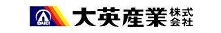 大英産業株式会社 大英産業株式会社 福岡県 北九州市八幡西区 会社ロゴ