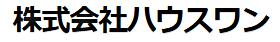 株式会社ハウスワン 株式会社ハウスワン 千葉県 松戸市 会社ロゴ
