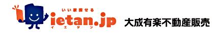 大成有楽不動産販売株式会社 東京都 中央区 会社ロゴ