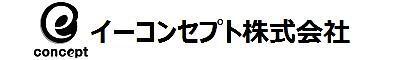 イーコンセプト株式会社 イーコンセプト株式会社 宮城県 仙台市青葉区 会社ロゴ