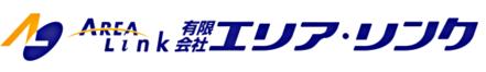 有限会社エリア・リンク 有限会社エリア・リンク 福島県 郡山市 会社ロゴ