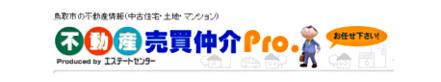株式会社エステートセンター 株式会社エステートセンター 鳥取県 鳥取市 会社ロゴ