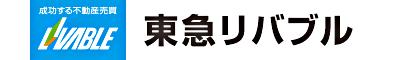 東急リバブル株式会社 東急リバブル株式会社 東京都 渋谷区 会社ロゴ