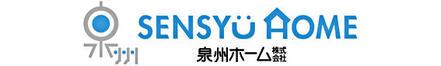 泉州ホーム株式会社 泉州ホーム株式会社 大阪府 岸和田市 会社ロゴ