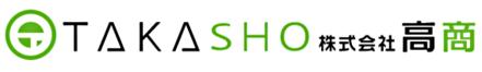 株式会社高商 株式会社高商 群馬県 高崎市 会社ロゴ