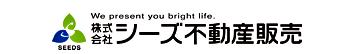 株式会社シーズ不動産販売 株式会社シーズ不動産販売 兵庫県 神戸市中央区 会社ロゴ