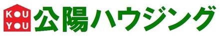 有限会社公陽ハウジング 有限会社公陽ハウジング 長野県 佐久市 会社ロゴ