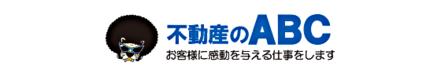 株式会社ABC 富山県 富山市 会社ロゴ