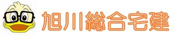 有限会社旭川総合宅建 有限会社旭川総合宅建 北海道 旭川市 会社ロゴ