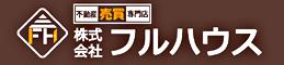 株式会社フルハウス 株式会社フルハウス 宮城県 仙台市若林区 会社ロゴ