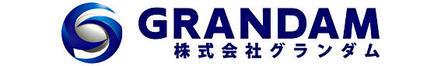 株式会社グランダム 株式会社グランダム 群馬県 太田市 会社ロゴ