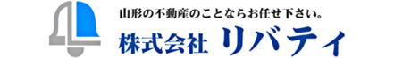 株式会社リバティ 株式会社リバティ 山形県 山形市 会社ロゴ