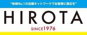 株式会社不動産のデパートひろた 福岡県 北九州市八幡東区 会社ロゴ