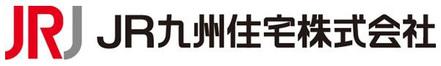 JR九州住宅株式会社 JR九州住宅株式会社 福岡県 福岡市博多区 会社ロゴ