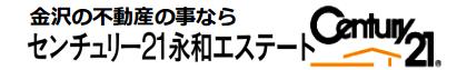 株式会社永和エステート 株式会社永和エステート 石川県 金沢市 会社ロゴ