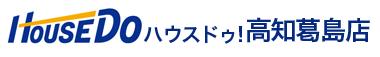 株式会社猪野晃三朗塗装店 株式会社猪野晃三朗塗装店 高知県 高知市 会社ロゴ