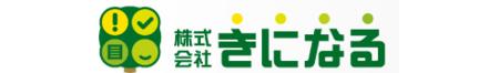 株式会社きになる 株式会社きになる 宮崎県 都城市 会社ロゴ