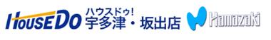 株式会社浜崎 株式会社浜崎 香川県 高松市 会社ロゴ