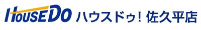 株式会社創意地所 株式会社創意地所 長野県 佐久市 会社ロゴ