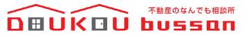 道興物産株式会社 道興物産株式会社 北海道 札幌市中央区 会社ロゴ