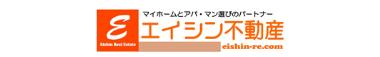 エイシン不動産株式会社 エイシン不動産株式会社 北海道 苫小牧市 会社ロゴ