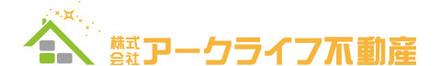 株式会社アークライフ不動産 株式会社アークライフ不動産 長野県 須坂市 会社ロゴ