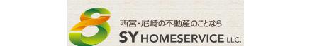 エスワイホームサービス合同会社 エスワイホームサービス合同会社 兵庫県 西宮市 会社ロゴ