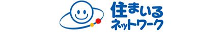 住まいるネットワーク 株式会社 住まいるネットワーク 株式会社 栃木県 栃木市 会社ロゴ