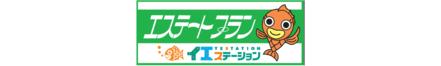 有限会社エステートプラン 福岡県 北九州市八幡西区 会社ロゴ
