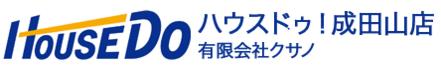 有限会社クサノ 有限会社クサノ 千葉県 香取市 会社ロゴ