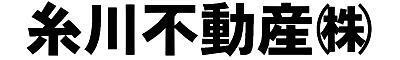糸川不動産株式会社 三重県 伊勢市 会社ロゴ