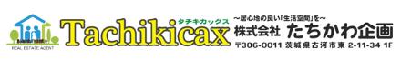 株式会社タチキカックス 株式会社タチキカックス 茨城県 古河市 会社ロゴ