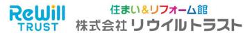 株式会社リウイルトラスト 株式会社リウイルトラスト 大阪府 泉南市 会社ロゴ
