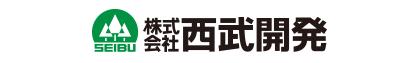 株式会社西武開発 株式会社西武開発 埼玉県 所沢市 会社ロゴ
