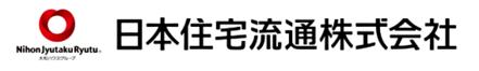 日本住宅流通株式会社 日本住宅流通株式会社 大阪府 大阪市北区 会社ロゴ